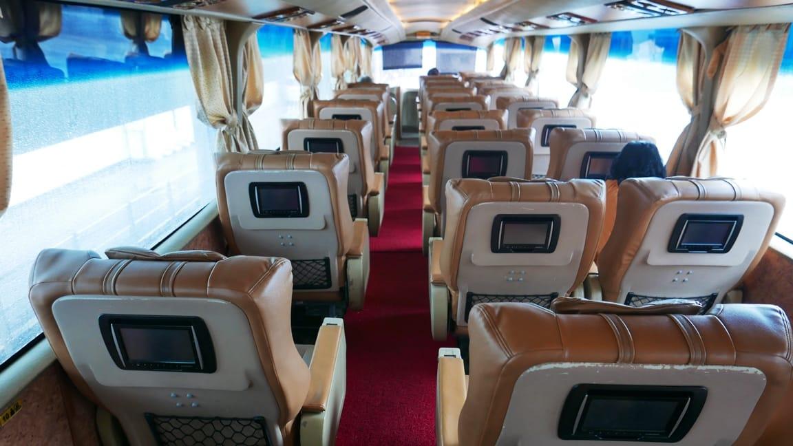 aeroline movie screens