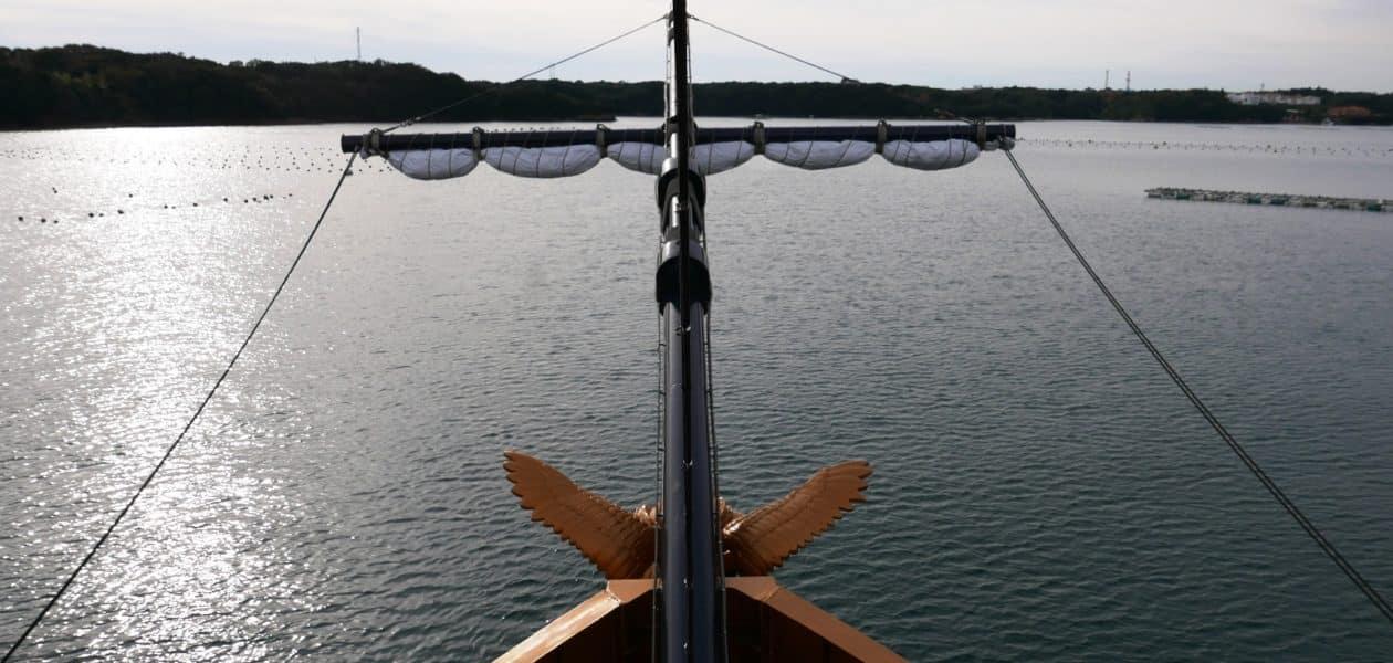 Ago Bay cruise