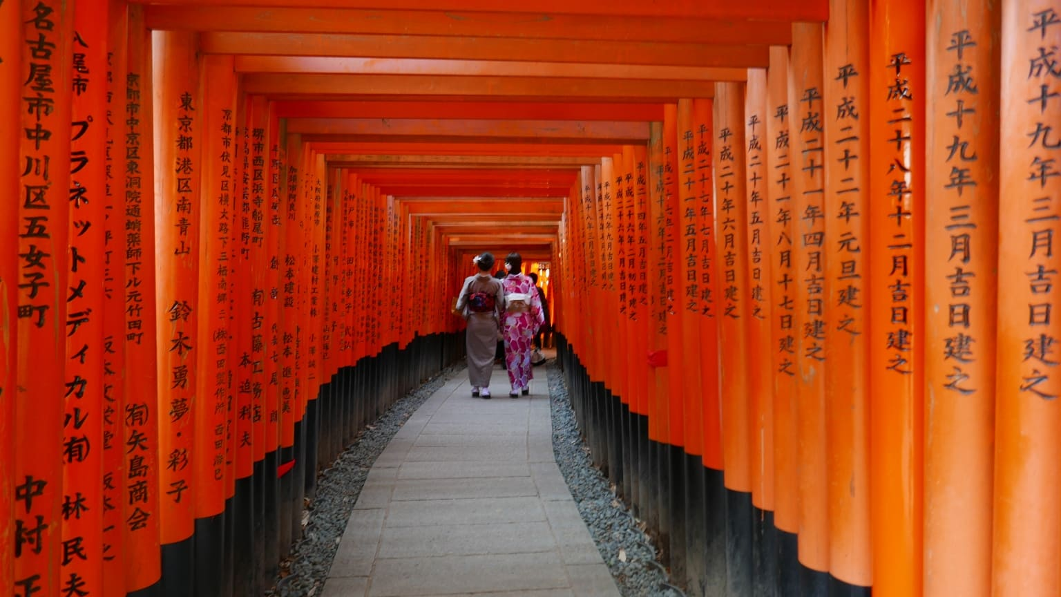 Start of the hike - through the torii gates of fushimi inari