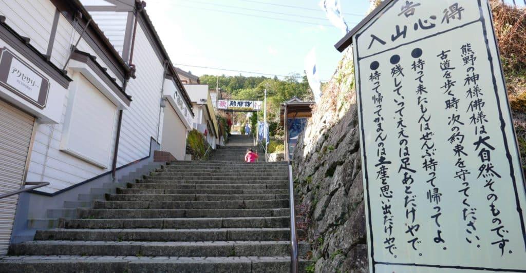 Kumano Nachi Taisha