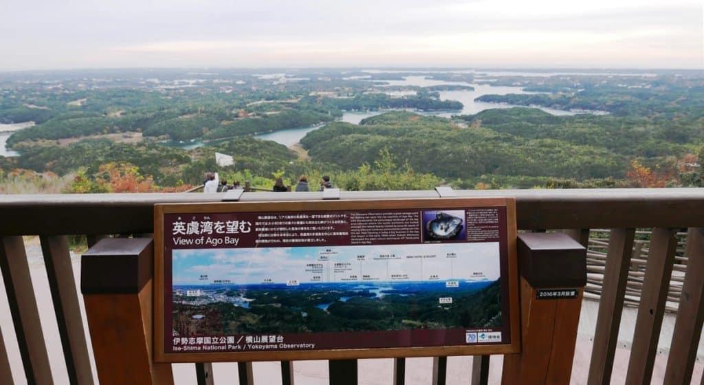 Yokoyama Observation Deck