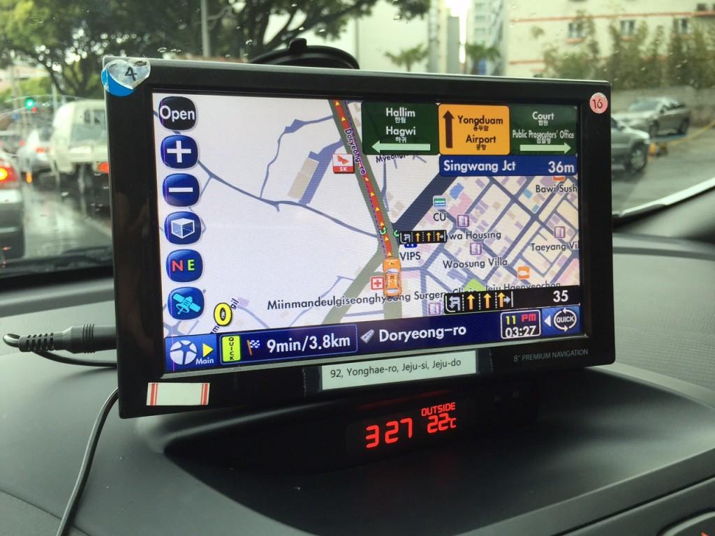KT Kumho Car GPS