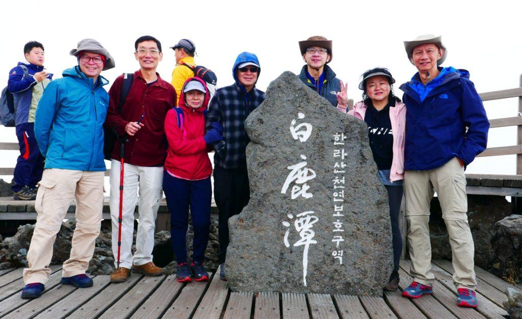 Hallasan summit