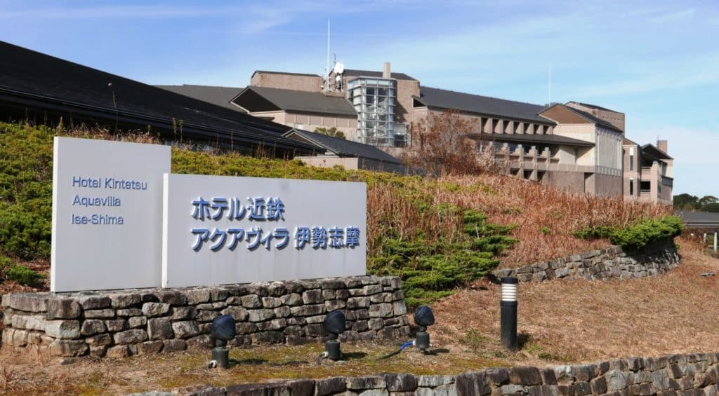 Hotel Kintetsu Aquavilla Ise-Shima