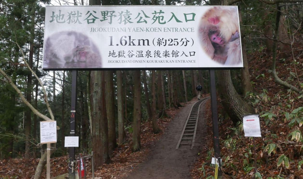 Entrance to the Jigokudani Monkey Park