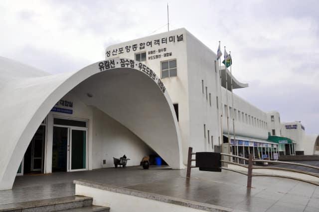 Seongsan Terminal