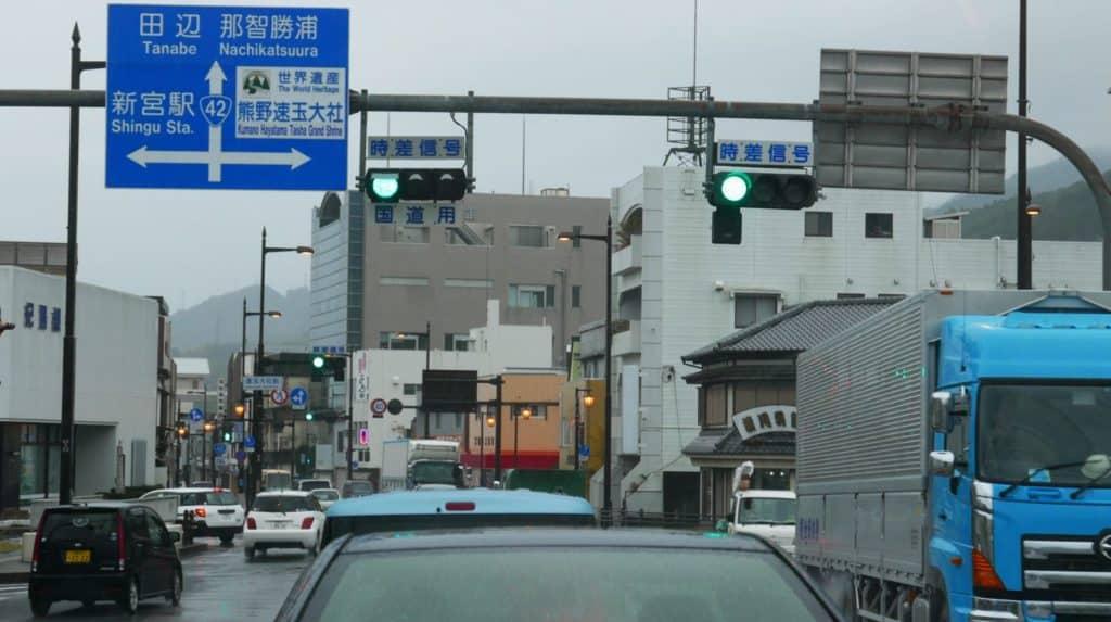 Shingu, Kumano