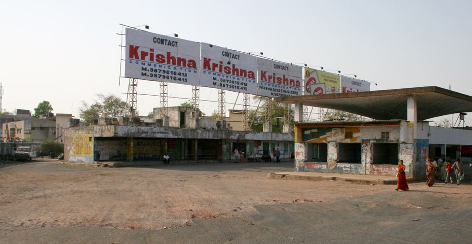 Juna Vadaj Bus Station
