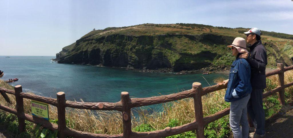 Beautiful Udo Island