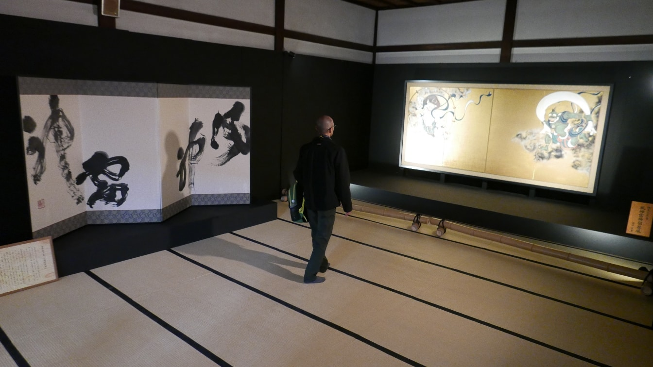 wind-and-thunder-god-kennin-ji-temple